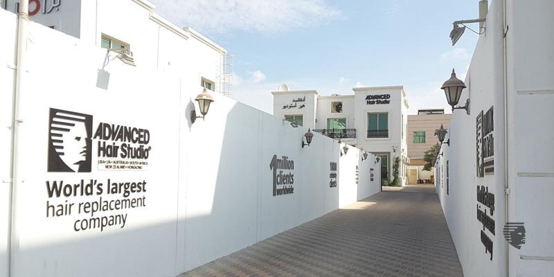 AHS UAE