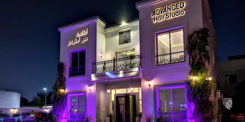 AHS-UAE
